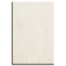 "Wall Tile: PDBOTTHU812 Botticcino Hueso, 8"" x 12"" (16.83/box). Part # PDBOTTHU812"